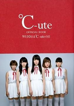 ℃-ute 1stオフィシャルブック