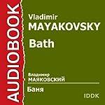 Bath [Russian Edition] | Vladimir Mayakovsky
