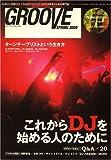 GROOVE SPRING 2009 サウンド&レコーディング・マガジン2009年5月号増刊