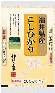 【精米】福井県産 白米 こしひかり 5kg