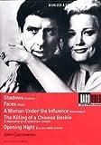 John Cassavetes [Italia] [DVD]