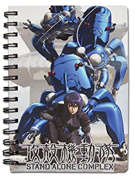 Gost In The Shell S.A.R. - Kusanagi Motoko Notebook Sketch Book Con-Hon 50 pages Original et Officiel avec LIVRAISON GRATUITE