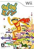 echange, troc Go! Go! Minon[Import Japonais]