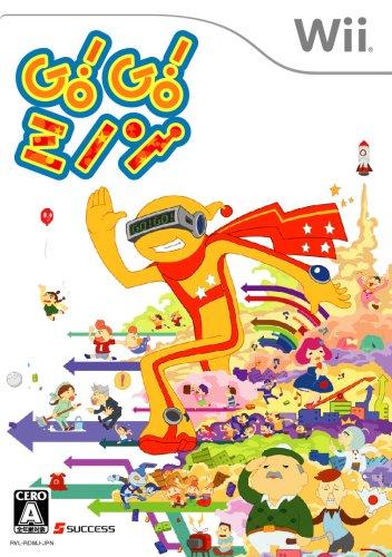 Go! Go! Minon [Japan Import] - 1