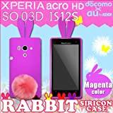 Xperia acro HD SO-03D/ IS12S用 【ウサギケース ラビットしっぽ付】02 マゼンタウサギ(ピンク)