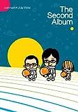 セカンド・アルバム/The Second Album【期間限定特典・2014年オリジナルカレンダー付】