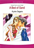 Mills & Boon comics: A Bed of Sand