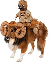 Rubies Costume Star Wars Collection Pet Costume, Large, Bantha from Rubies Decor