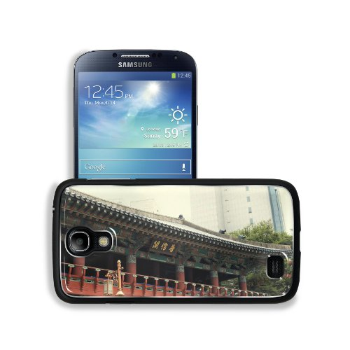Asian Architecture Seoul South Korea Samsung Galaxy S4 Snap Cover Aluminium Design Back Plate Case Customized Made To Order Support Ready 5 3/16 Inch (132Mm) X 2 13/16 Inch (71Mm) X 4/8 Inch (12Mm) Msd Galaxy_S4 Professional Metal Cases Touch Accessories front-1026497