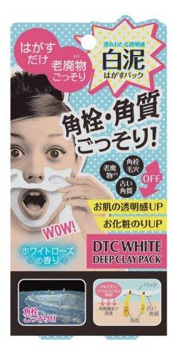 DTCホワイト ディープクレイパック 80g
