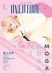 OVERTURE No.006 (タウンムック)