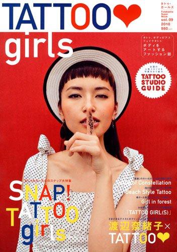 TATTOO girls(9)