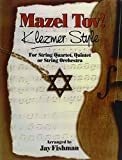 img - for MAZEL TOV SUITE] KLEZMER STYLE SOFTCOVER book / textbook / text book
