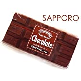 【19%off】板チョコ《ミルク》3枚入◆北海道限定◆極上のクーベルチュール