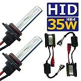 HID HB4 ヘッドライト フォグランプ フルキット 35w 6000k
