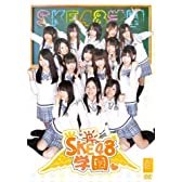 SKE48 DVD-BOX I