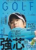 GOLF mechanic Vol.20 (エンターブレインムック)
