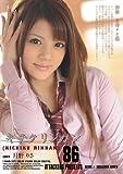 月野りさ キチクリンカン86 [DVD]