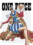 "ONE PIECE Log Collection  ""IMPEL DOWN"