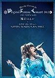 Haruka Shimotsuki Original Fantasy Concert 2012~FEL FEARY WEL~ [DVD]