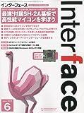 Interface ( インターフェース ) 2010年 06月号 [雑誌]