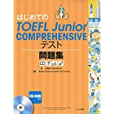TOEFL Junior Comprehensive Textbook