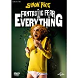 A Fantastic Fear of Everything [DVD] by Simon Pegg