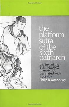 Platform Sutra
