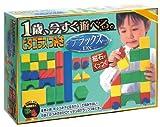 1歳 今すぐ遊べる ピラゴラス デラックスセット