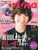 mina (ミーナ) 2009年 11月号 [雑誌]