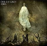 詩踏み-DIR EN GREY