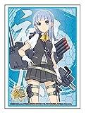 ブシロードスリーブコレクションHG (ハイグレード) Vol.882 艦隊これくしょん -艦これ- 『初風』