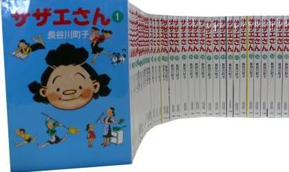 サザエさん 全45巻 完結コミックセット (朝日文庫)