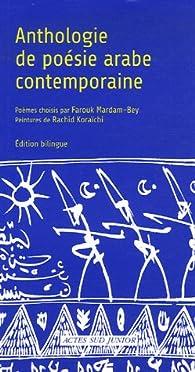"""Résultat de recherche d'images pour """"anthologie de poésie arabe contemporaine images"""""""