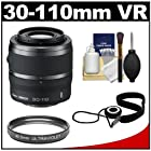 Nikon 1 30-110mm f/3.8-5.6 VR Nikkor Lens (Black) with UV Filter + Cleaning & Accessory Kit for Nikon 1 J1, J2, J2, S1. V1 & V2 Interchangeable Lens Digital Camera