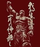【北斗の拳】GEE!限定 ラオウ昇天Tシャツ(限定カラーVer.) サイズ:XL / BURGUNDY
