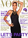 VOGUE JAPAN (ヴォーグ ジャパン) 2013年 01月号 [雑誌]