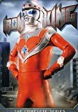 Iron King - The Complete Series [Import]