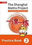 img - for The Shanghai Maths Project Practice Book Year 3: Year 3: For the English National Curriculum book / textbook / text book