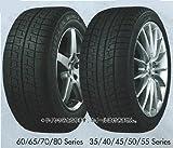 ブリヂストン ブリザック レボ2 165/55R14 72Q *スタッドレスタイヤ*