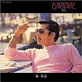 CARNAVAL-饗宴-(紙ジャケット仕様)
