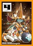 キャラクタースリーブコレクション プラチナグレード 電脳戦機バーチャロン フォース 「ガラヤカ」