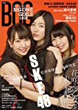 BIG ONE GIRLS NO.032 2016年 04 月号