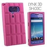 docomo LYNX 3D[SH-03C]専用◆本物そっくりdeスイート♪チョコレートシリコンケース(いちごミルクなストロベリーチョコ)[APEX]