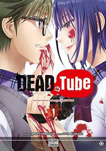 Dead tube T01