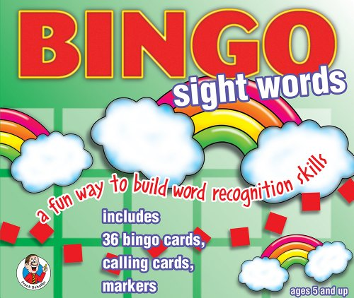 Sight Words Bingo - 1