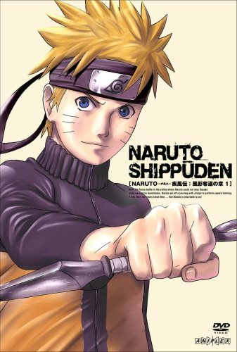 NARUTO -ナルト- 疾風伝 風影奪還の章 一 [DVD]