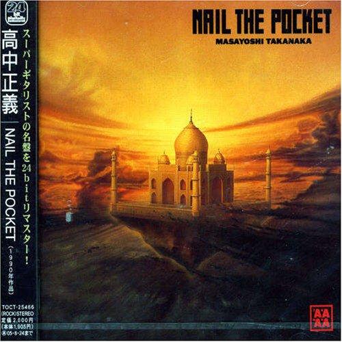 NAIL THE POCKET