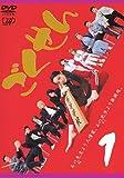 ごくせん 2002 [レンタル落ち] (全4巻) [マーケットプレイス DVDセット商品]