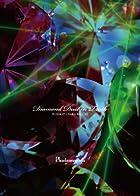 DiamondDustinTruth[DVD]